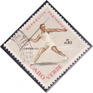 Cape Verde 320 Used 1962 Javalin