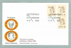 Sweden. FDC Cachet. 1969. Hjalmar Soderberg. Engraver: A. Wallhorn.
