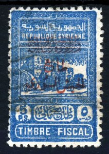 SYRIA 1945 SYRIAN  ARMY FUND Overprinted 5p. Blue Fiscal SG T425/6 VFU