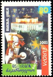 Georgia #283-284, Complete Set(2), 2002, Europa, Circus, Never Hinged