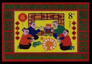 CHINA PRC Scott 3005 MNH** 2000 souvenir sheet