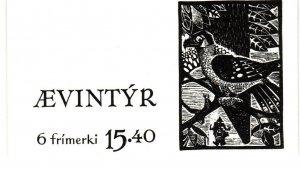Faroe Islands #120a Complete Booklet  MNH  CV $30.00 (P646)
