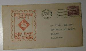 Blossomtime Stamp & Hobby Exhibit Benton Hrabor MI 1933 Philatelic Expo Cachet
