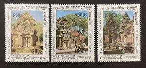 Cambodia 1997 #1621-3, Temples, MNH.