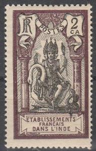 French India #81 MNH F-VF (V4202)