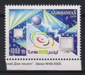 Azerbaijan stamp Information Society World Summit margin stamp MNH 2005 WS23226
