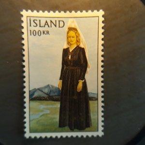 Iceland 379  1966  VF  NH