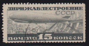 Russia 1932 SC C25A USED