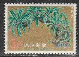Ryukyu Islands #205 MNH Single Stamp