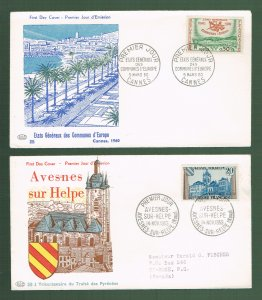FRANCE - 3 colorful FDCs