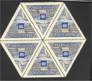 NEPAL, 1st Anniv. UN MEMBERSHIP, TRIANGLE STAMP Blo6 NH