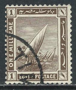 Egypt, Sc #50, 1m Used