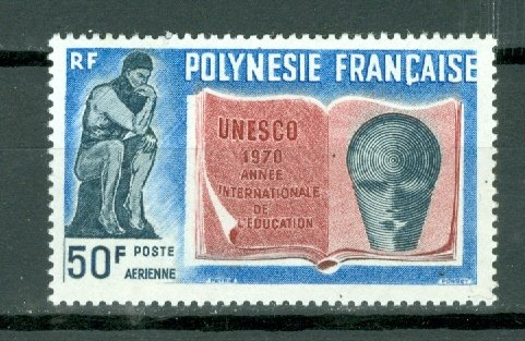 FRENCH POLYNESIA RODIN  #C62... MINT NO THINS...