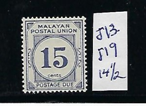 FEDERATED MALAY STATES SCOTT #J18 1945-49 POSTAGE DUES 15C (14 1/2X14)- MINT LH