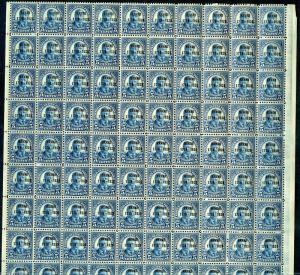 UNITED STATES  SHEET OF 100 SC#648  5c  HAWAII MINT NH