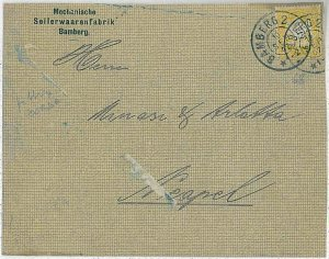 27190  - GERMANY Deutsches Reich -  POSTAL HISTORY - COVER from BAMBERG 1907