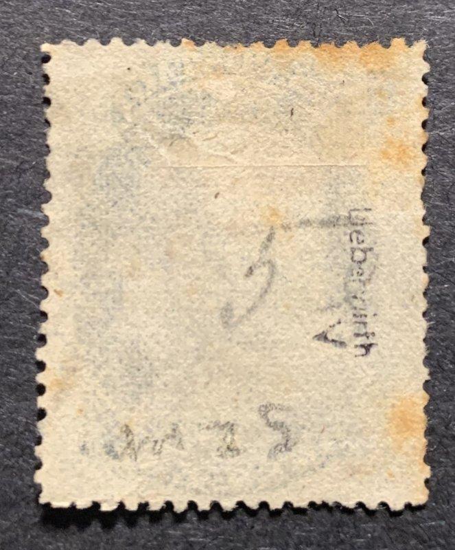 #24 – 1857 1c Franklin.  Used light cancel.