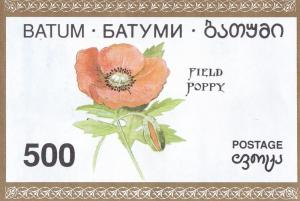 Batum - Field Poppy - Flower, Souvenir Sheet, NH