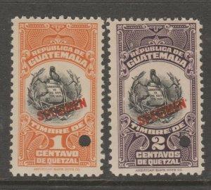 Guatemala revenue Fiscal stamp 10-19-20 mnh gum