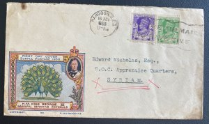 1938 Rangoon Burma First Day Cover FDC To Syriam HM King George VI Pictorials