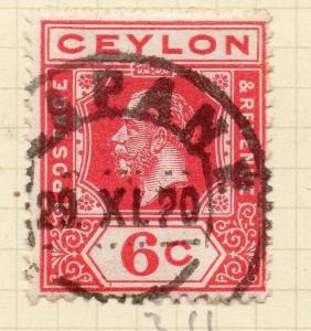 Ceylon 1912-25 Early Issue Fine Used 6c. 154501