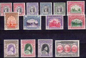 1948 Pakistan Bahawalpur Scott 2-15 People and Scenes MLH