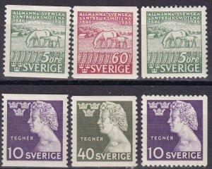 Sweden #374-9  F-VF Unused  CV $10.75 (Z5301)