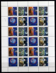 Russia 5836a 1989 Space Achievements Sheet MNH 1 Fold  (403)