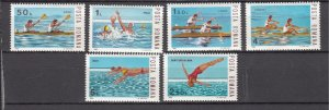 J27777 1983 romania set mh #3144-9 sports