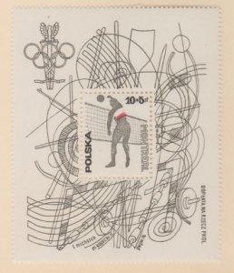 Poland Scott #B132 Stamps - Mint NH Souvenir Sheet