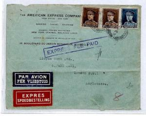 CQ167 *BELGIUM* Cover Air Mail