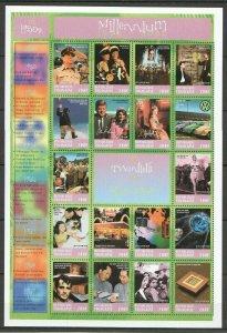 EC109 TOGO TOGOLAISE MILLENNIUM 1000-2000 20TH CENTURY 1950-1959 1950'S 1SH MNH