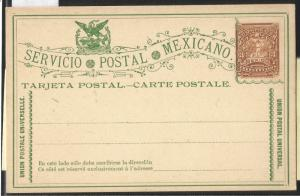 J) 1895 MEXICO, WITH DISPLACEMENT TO THE LEFT, LETTER CARRIER, BROWN AND GREEN,