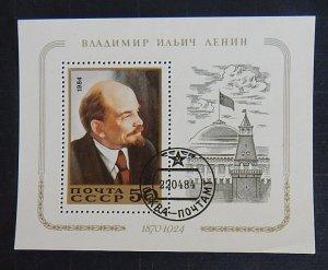 Lenin, Soviet Union, (2287-Т)