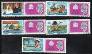 Cook Islands Sc 297-301 1971 Prince Philip Visit stamp set mint NH