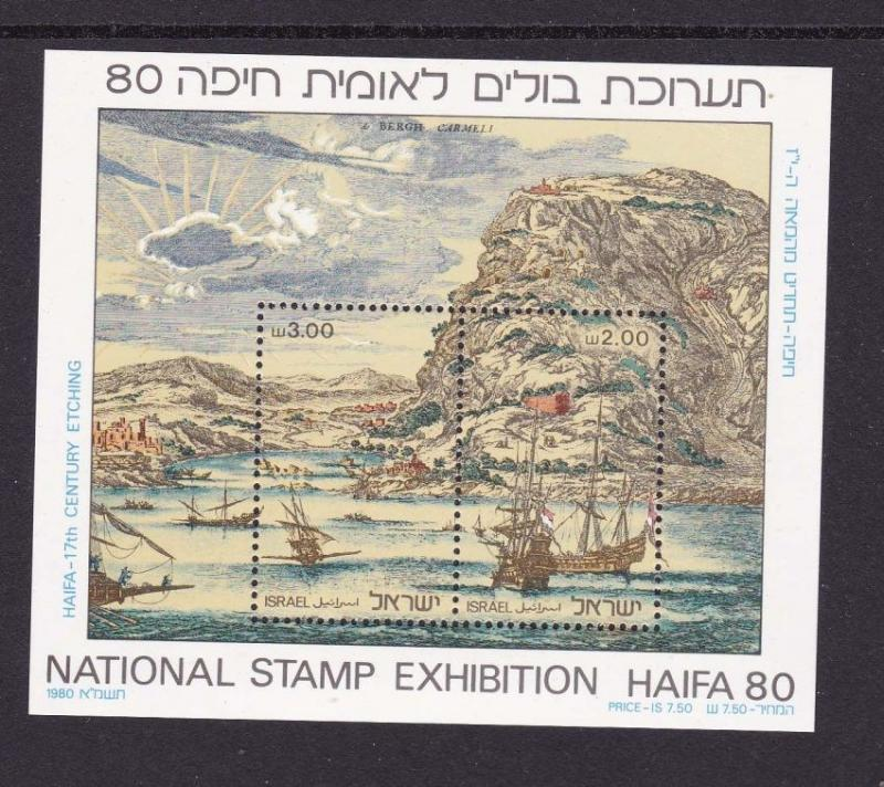 Israel 1980 ship  756 MNH OurRef.#z0156