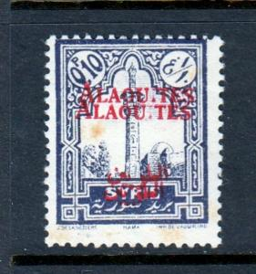 Alaouites #25a  DOUBLE OPT (MINT Never Hinged)
