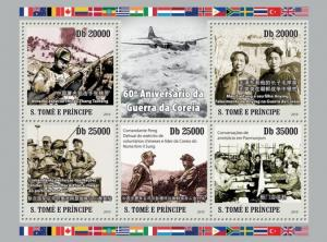 SAO TOME E PRINCIPE 2010 SHEET ANNIVERSARY OF KOREAN WAR st10505a