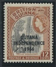Guyana Independence 1966 SG 383 Mint Never Hinged