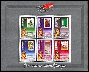 Singapore 447a, MNH, Self-Government 25th Anniversary souvenir sheet