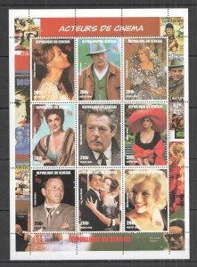 EC260 1998 SENEGAL MARILYN MONROE SCHNEIDER LOREN SINATRA CINEMA ACTORS KB MNH