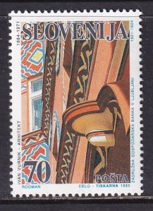 Slovenia (1995) #225 MNH