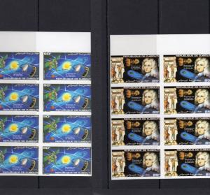Djibouti 1986 Scott # 610-611 Halley's Comet Set Imperforated Block of 8