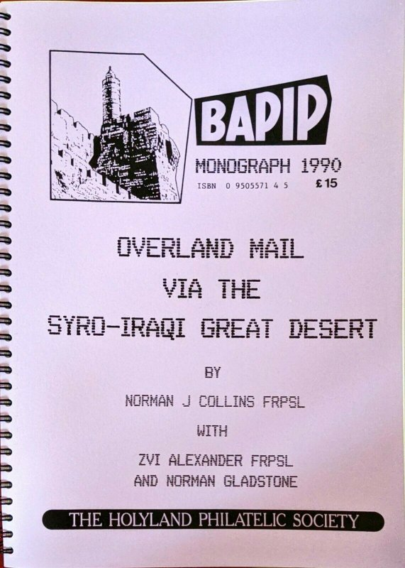 Overland Mail via the Syro-Iraqi Great Desert Nairn Brothers Baghdad Iraq Haifa