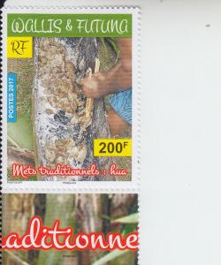2017 Wallis & Futuna Is Traditional Foods Hua (Scott 791) MNH