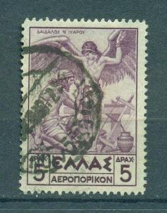 Greece sc# C26 used cat value $4.00