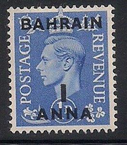 1950 Bahrain 71* George VI