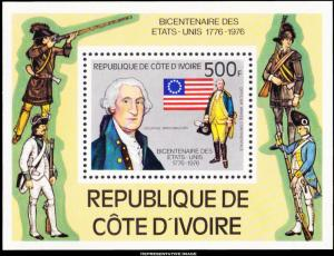 Ivory Coast Scott 426 Mint never hinged.
