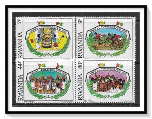 Rwanda #1230-1233 Youth Year Set MNH