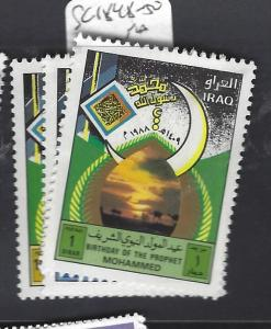 IRAQ (P3012B)  SG 1848-1850     MNH